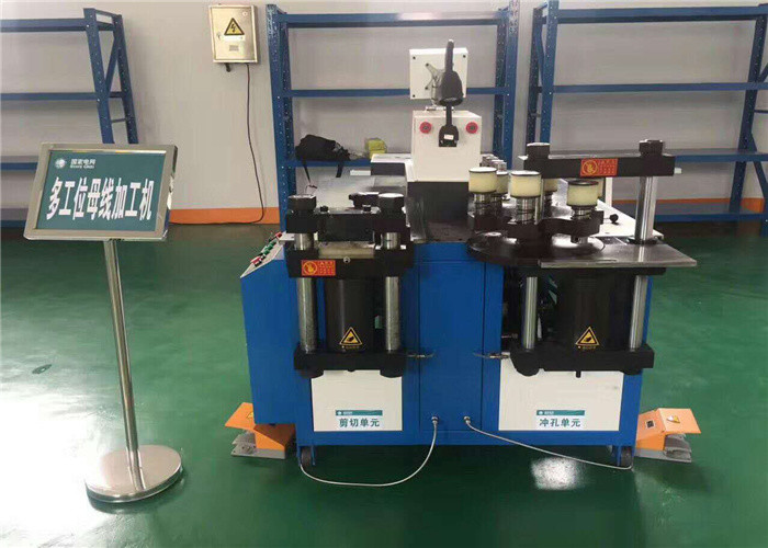 CNC Copper Busbar Processing Machine , Busbar Bending Cutting Punching Machine